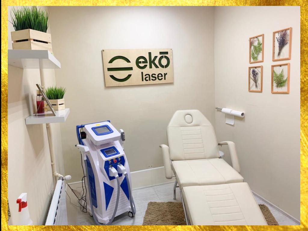 Лазерная эпиляция красноярск EKO laser