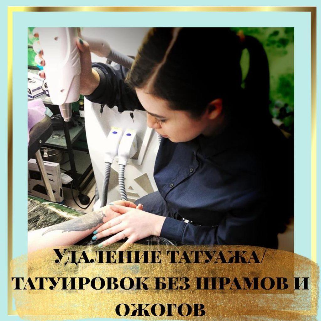 Фотографии и видео лазерная эпиляция Красноярск